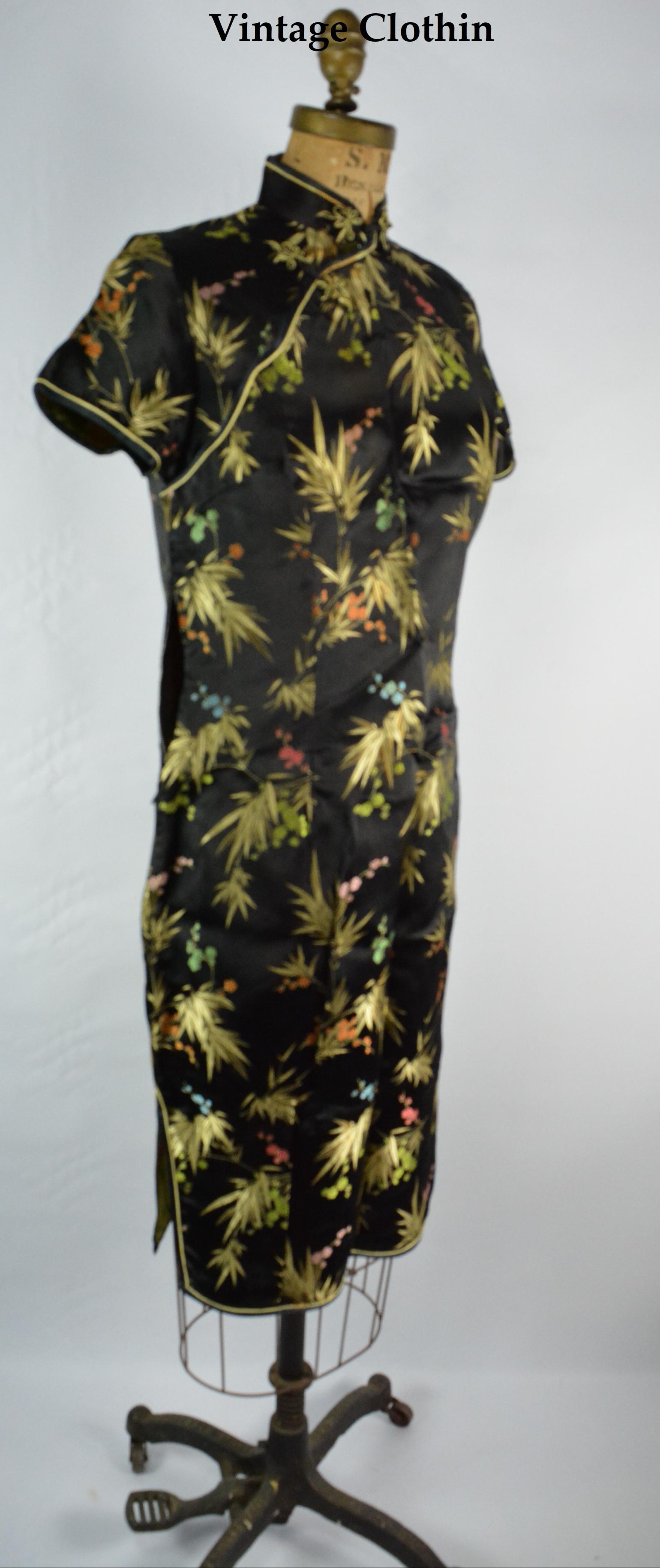 c1950s Style Cheongsam Wiggle Dress